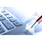 Экономические услуги фотография