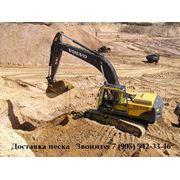 Песок Железнодорожный доставка фото
