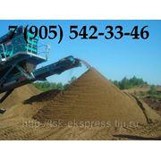 Карьерный песок Мытищи продажа фото