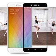 Защитное стекло Glass для Meizu M6 Full Screen (Gold) фото