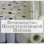 Пленки пластиковые полимерные упаковочные фото