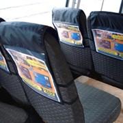 Ваша реклама на подголовниках в салонах общественного транспорта. фото