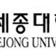 Програма для поступления в Университет Седжон фото