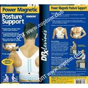 Магнитный корректор осанки Magnetic Posture Support фото