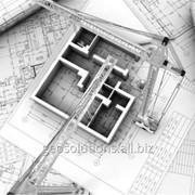 Виготовлення картографічної та геодезичної продукції фото