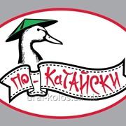 Шашлык цыпленка-бройлера Корнишон в маринаде Техасский охлажденный, 1,5 кг фото