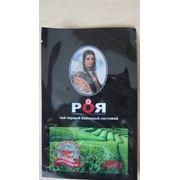 Чай черный байховый листовой Роя фото