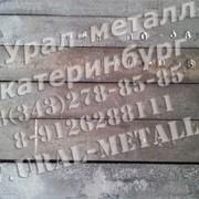 Штабик ниобиевый НБШ-00, 20х20мм фото