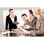 Организация и проведение учебных семинаров и тренингов