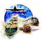 Транспортно-экспедиторские услуги фото