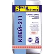 Клеевая смесь КЛЕЙ-211 (MARBLE-W) на белом цементе стандартная для мрамора фото