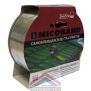 Лента-герметик NICOBAND Серебристый 3м*5см фото