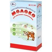 Молоко сухое цельное с витамином С 400 грамм фото