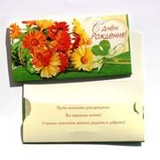Подарочный конверт фото