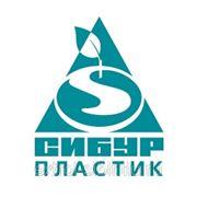 Полистирол вспенивающийся ПСВ-С марка 5 (0,4-0,7мм) фото