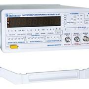 Частотомер электронно-счетный Ч3-87 фото