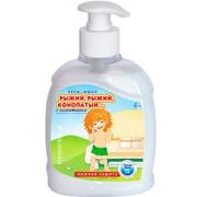 Жидкое мыло Эффект детское увлажняющее 300 мл 63320 фото
