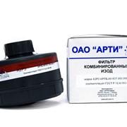 Комбинированный фильтр Изод- ФК А2P3 фото