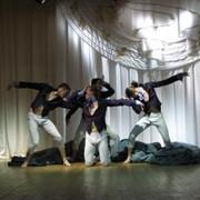 Выступления театра современной хореографии фото