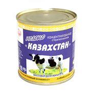 Молоко концентрированное стерилизованное Казахстан 72 % фото