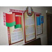 Информационные стенды таблички фото