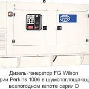 Прокат Генератора FG Wilson 135 кВт фото