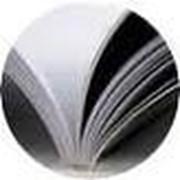 Переплетные и брошюровальные процессы. фото