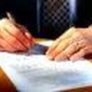 Создание, регистрация, аккредитация, инкорпорация предприятий фото