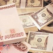 Перевозка наличных денег фото