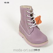 Зимняя обувь для девочек 138 фуксия фото