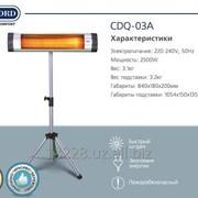 Обогреватели CDQ -03A фото