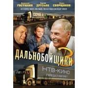 Видео сериалы, русские, зарубежные фото