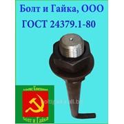 Болт фундаментный изогнутый тип 1.1 размером м30х1250 сталь 3 ГОСТ 24379.1-80. фото