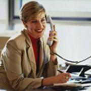 Программа потребительского кредитования физических лиц «ГеоКредит стандарт с поручительством» фото