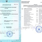 Лицензия на строительство г. Симферополь. фото