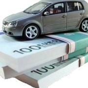Залоговое кредитование алматы фото