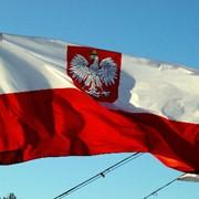 Польская виза, визовая поддержка фото