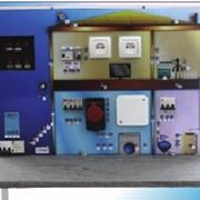 Стенды лабораторные Лабораторный стенд Монтаж и наладка электроустановок до 1000В в системах электроснабжения фото