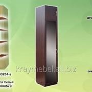 Шкаф для белья Л204-з ЛДСП фото