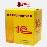 Программный продукт 1С:Розница для Казахстана фото