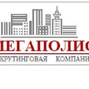 Составление карты ответственности и полномочий специалистов. фото