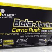 Аминокислота Beta-Alanine Carno Rush Mega 80 капс Olimp фото