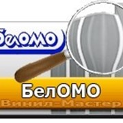 Обогреватель Беломо ИЭИ-1,2 фото