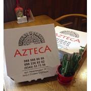 Бесплатная доставка пиццы по городу фото