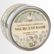 ТСА, Натуральное сибирское мыло для бани. Черное мыло для ухода за телом и волосами фото