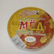 Мед цветочный 200 грамм (пластик) фото