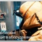 Химическая защита оборудования, конструкций, сетей в Ивано-Франковске, в Украине фото