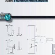 Штангенглубиномер с поворотной упорной пластиной фото