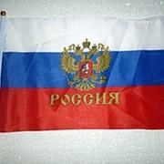 Флаг Россия с гербом 30x40см фото