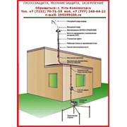 Системы заземления в Казахстане фото